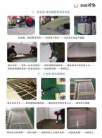 电热膜配套瓷砖安装图